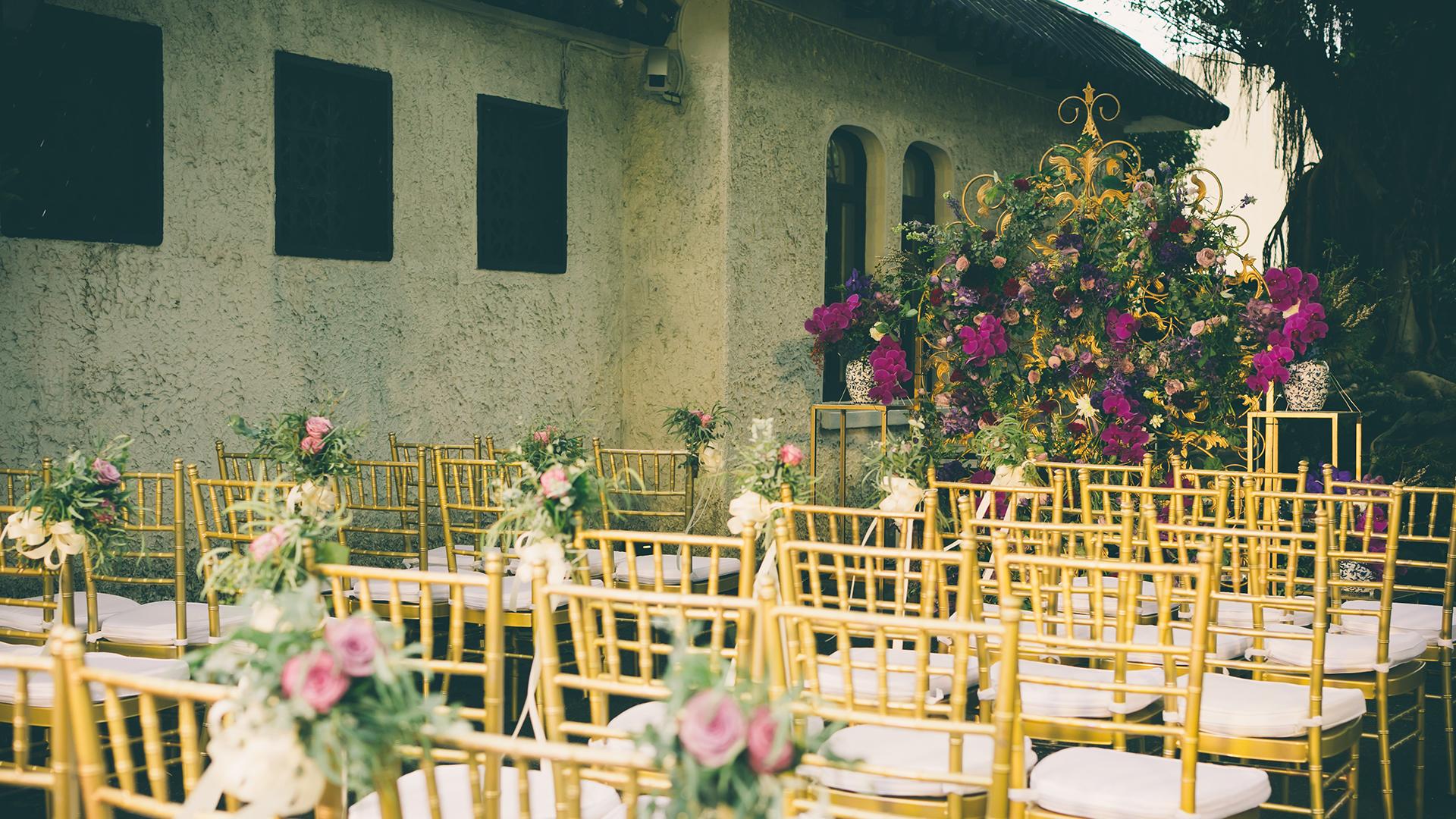 林語堂故居-證婚儀式