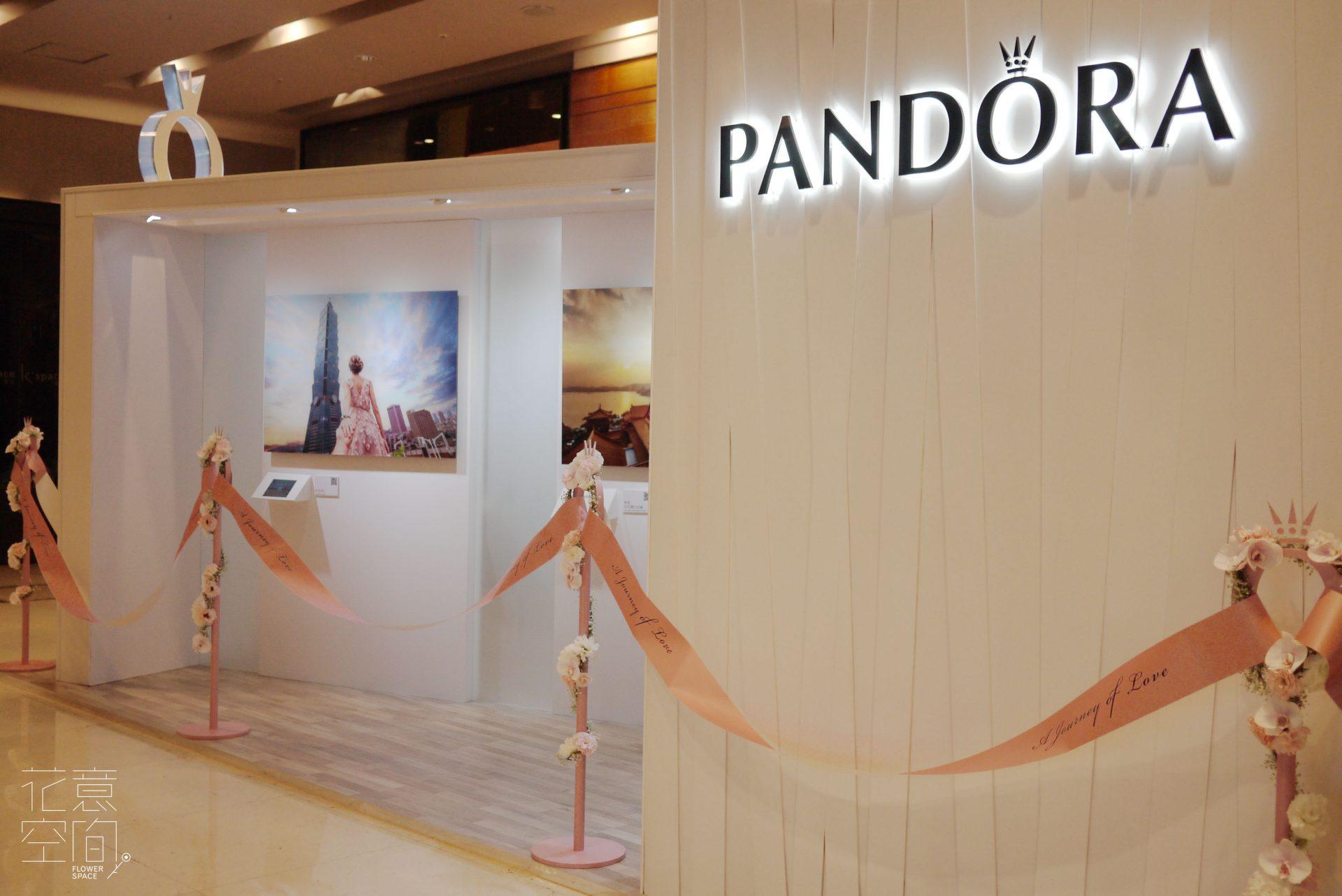 PANDORA商業佈置