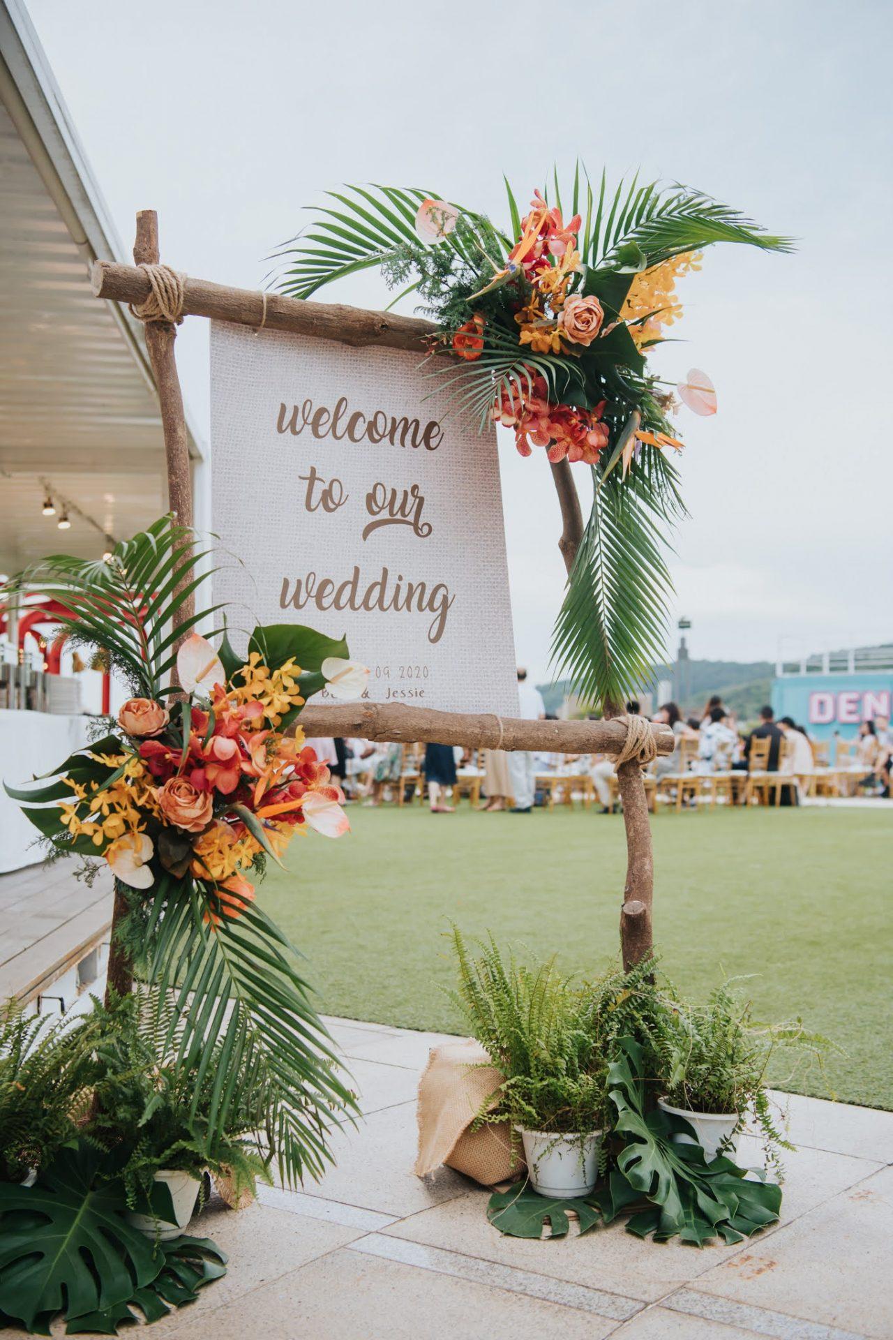 南洋風婚禮佈置