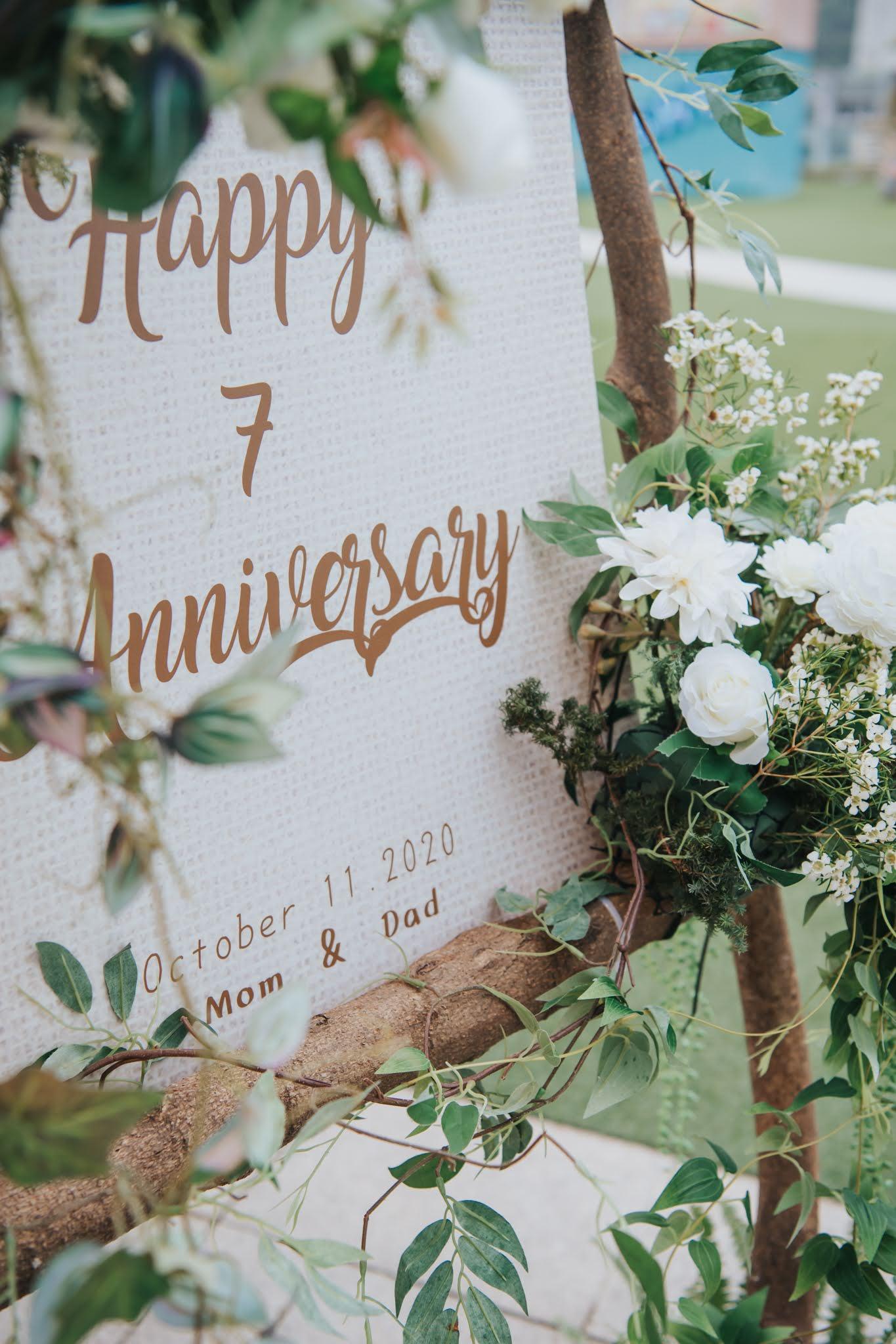 結婚周年紀念婚禮佈置